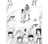 Kojiro Aoi ch2 (OFF) 1