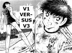 Hyuga vs Tsubasa (ch 83)