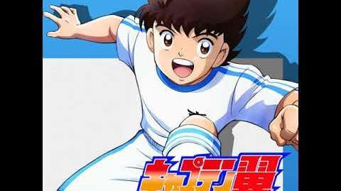 Moete Hero Single - Track 1 - Tsubasa Ozora