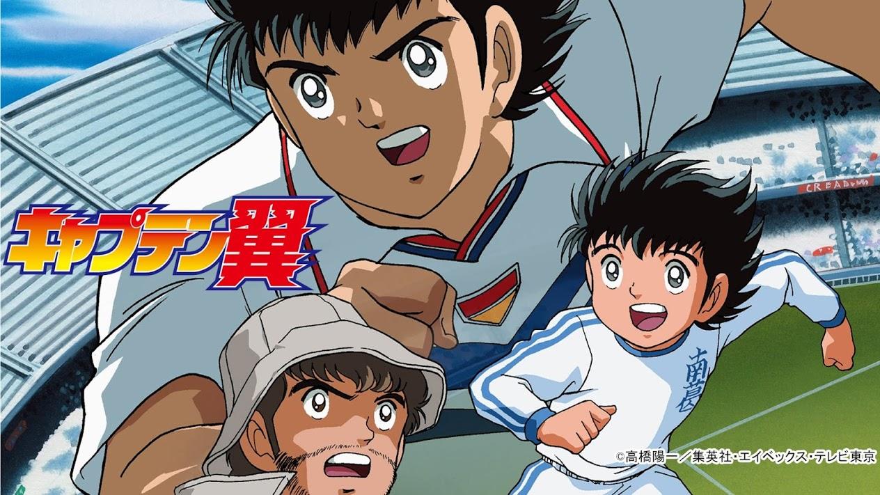 Tv Captain Tsubasa Anime