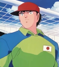 Genzo - Japan Youth (1994)
