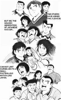 J Boys (J-League) 2