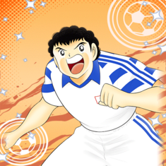 Kisugi U20 (DT) 1