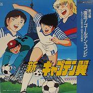 Shin Captain Tsubasa LD 03