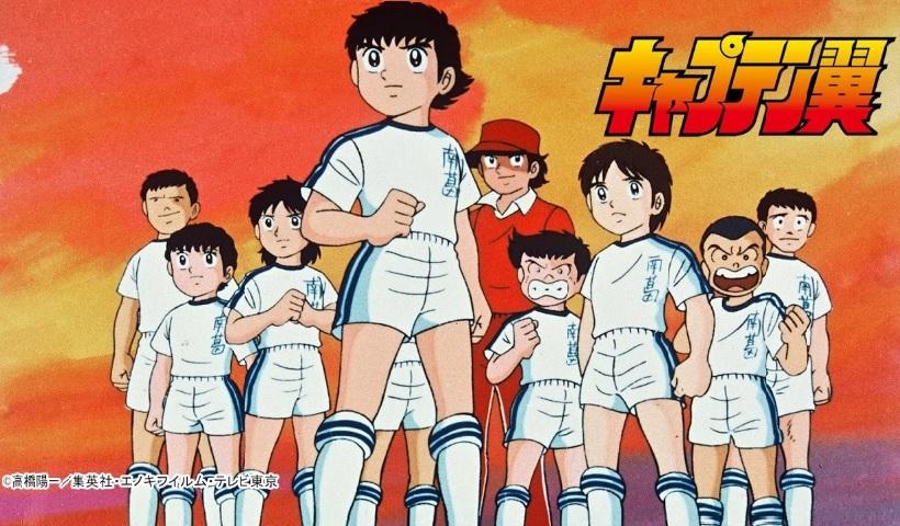 Captain tsubasa 1983 banner
