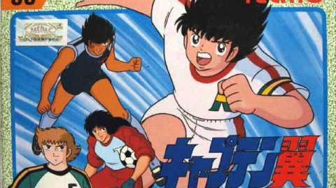 Captain Tsubasa Nes Music - 06 Kojiro Hyuga's Theme (Toho Team)