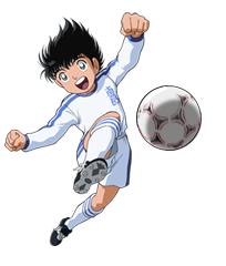 Tsubasa (2001)