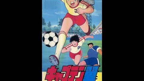 Filme 3 - Capitão Tsubasa - Tudo ou Nada