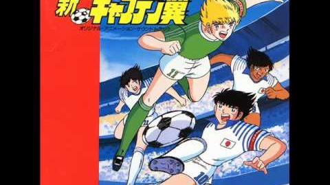 Shin Captain Tsubasa OST Faixa 2 Europa no Kaze Instrumental