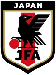 Japan football logo 2017