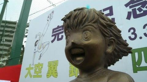 Manga une statue d'Olive et Tom inaugurée à Tokyo