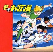Shin Captain Tsubasa (OST)