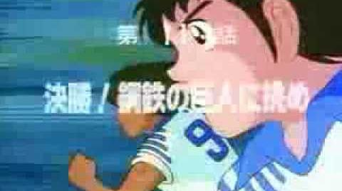 Shin Captain Tsubasa Ova 10 Sub Esp