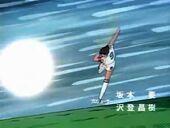 Hyuga Neo Tiger Shot (SCT)