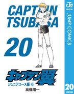 CT ebook 20