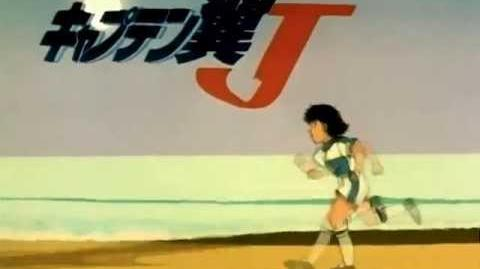 Captain Tsubasa J Opening HD Fighting!