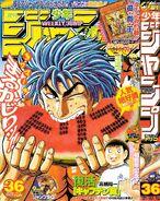Weekly Shonen Jump 2008 36