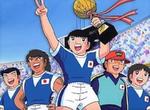 Captain Tsubasa (Film 4) 1