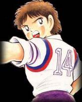 Misugi - Musashi FC Jersey