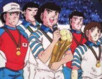 Tsubasa - Japan Jr. home colors (CTJ PSX)