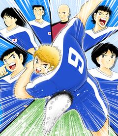 Real Japan 7 (DT) 1