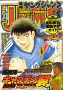 Young Jump special issue 20020701