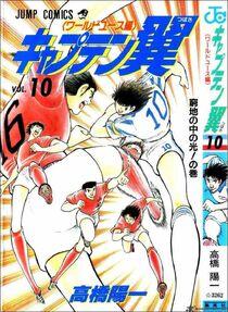 China Xiao vs Japan Tsubasa (BWY)