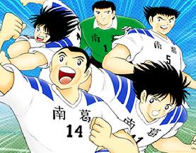 Nankatsu HS (DT)