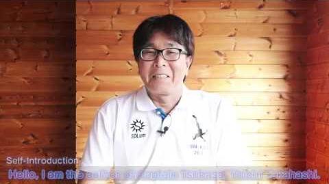 A Message from Yoichi Takahashi, creator of Captain Tsubasa