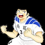Nakayama Nankatsu HS (DT)