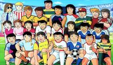 Middle School and National Teams