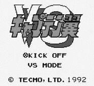 Captain Tsubasa VS (GB) Title screen