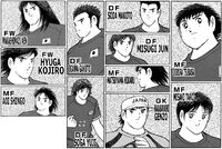 Olympic Japan New Formation
