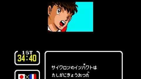 Captain Tsubasa 3 Tsubasa learn's Neo Cyclone