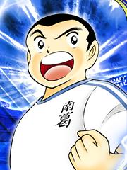 Nankatsu MS