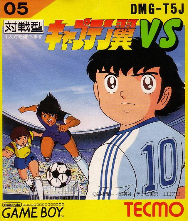 Archivo:Captain Tsubasa VS (GB).jpg