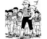 Meiwa FC (KD)
