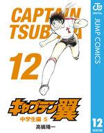 CT ebook 12