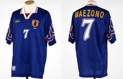 Japan 1996 home (JFA)