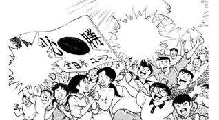 Japan gang ch22 (BWY) 1