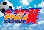 Captain Tsubasa (2018) logo