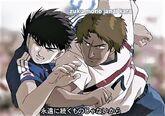 Tsubasa England OP (2001) 1