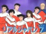 Real Japan 7 (CTJ) 2