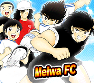 Meiwa (DT) 1