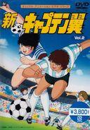 Shin Captain Tsubasa DVD 02