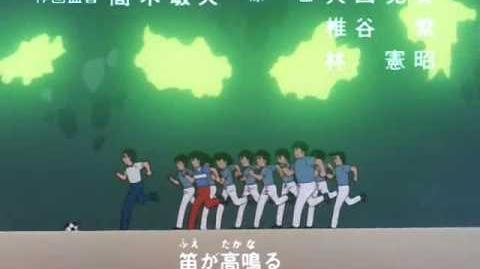 Captain Tsubasa ending 3 japonés