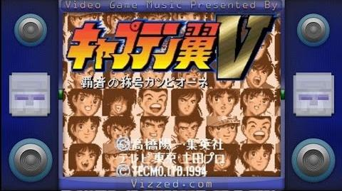 Theme of Campione - Captain Tsubasa 5 (SNES Music) by Chinatsu Okayasu, Hiroshi Miyazaki