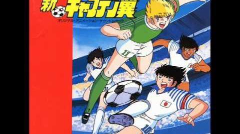 Shin Captain Tsubasa OST Faixa 6 Saigo no First Kiss