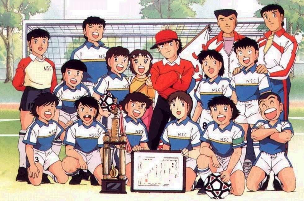 File:Nankatsu.jpg
