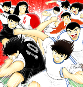 Nankatsu vs Toho (DT)